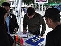 МК избори 2011 01.06. Охрид - караван Запад (5787487431).jpg