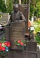 Могила государственного деятеля Александра Аксенова.jpg