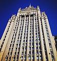 Москва (Россия) Здание Министерства иностранных дел - panoramio.jpg