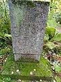 Надгробие могилы Г.Г. Гримма.jpg