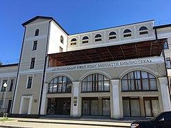 Национальная библиотека Республики Абхазия 02 фасад.jpg