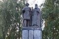 Нижегородский кремль. Памятник Георгию и Симеону 2018 02.jpg