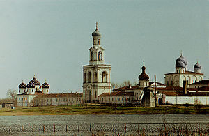 Yuriev Monastery - The monastery in 1976