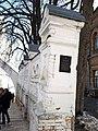 Огорожа оглядового майданчика по вулиці Лаврська.jpg