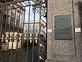Ограда Мраморного дворца 4.JPG