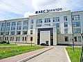 Офис «АБС Электро» в Чебоксарах.jpg