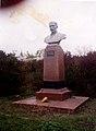 Пам'ятник Блажевському Євгену в селі Любомирка Подільського району Одеської області.jpg
