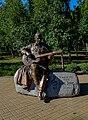 Пам'ятник Марку Бернесу в Графському парку по вулиці Воздвиженській, Ніжин.jpg