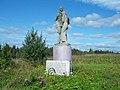 Памятник в Низовке.jpg