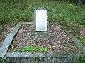 Памятный монумент возле Тиверского городища.jpg