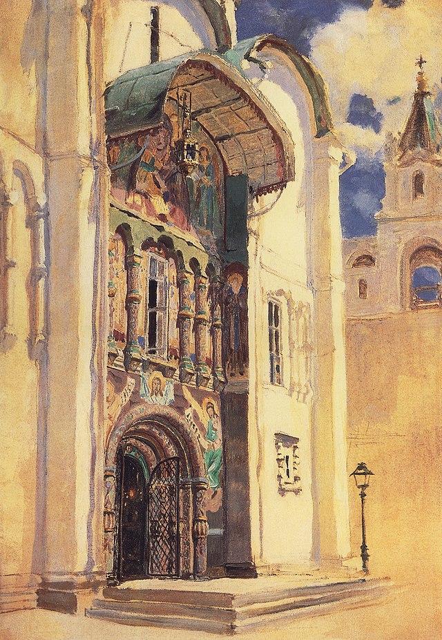 Успенский собор. Южные врата. Картина В.Д. Поленова.