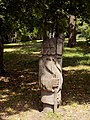 Рыльский район Марьино Парк Садовая скульптура 1.jpg