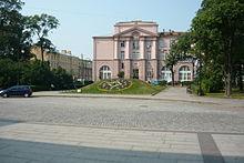 Приглашаем в Александровский парк