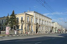 Тула, пр. Ленина, 44 Дворянское собрание 2014 г вид от ул Л Толстого.jpg