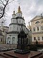 Украина, Харьков - Покровский монастырь 03.jpg