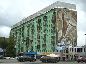 Karaganda - Nurken Abdirov Street at the corner of Gogol Street.