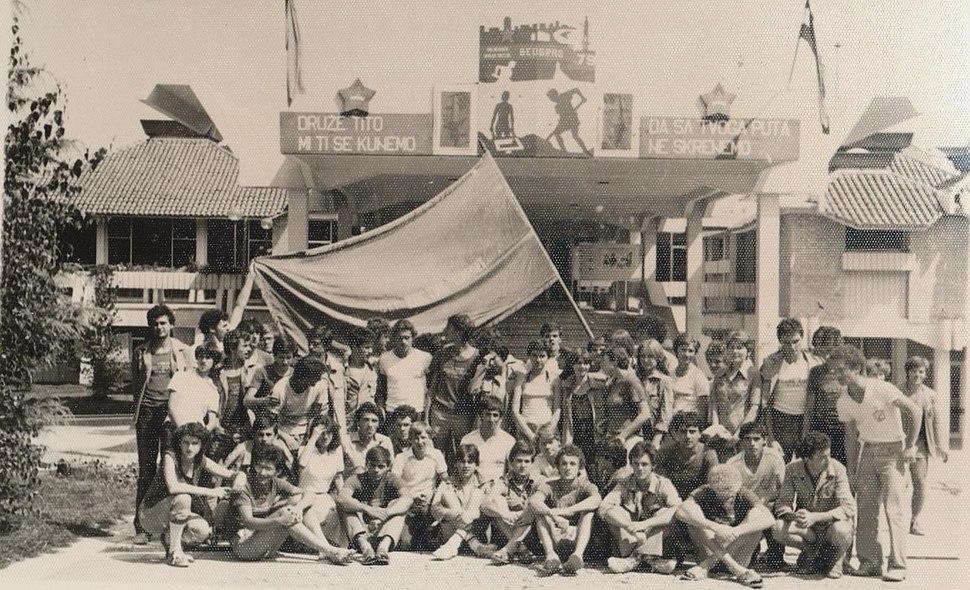 Ученици пиротске гимназије на радној акцији у Београду 1979