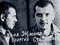 Фото из личного дела заключённого Г. С. Жжёнова.jpg