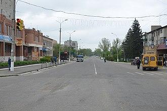 Balakliia - Main Street of Balakliia