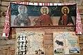 Церква Покрови на острові Хортиця - Ікона (2).jpg