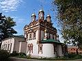 Церковь Николая Чудотворца на Берсеневке в Верх. Садовниках Москва 8.JPG