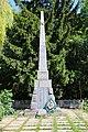 Яришівка, Пам'ятник 97 воїнам – односельчанам загиблим на фронтах ВВВ.jpg