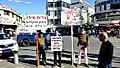 הפגנת פעילים נגד ברית-מילה.jpg