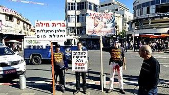 Religious male circumcision - Secular Israeli Jews (Hilonim) protest against ritual circumcision (brit milah) in Tel Aviv