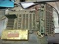 מחשב שהגיע למוזיאון - עוד לפני שיפוץ.jpg