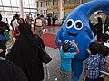 معرض الشارقة الدولي للكتاب Sharjah International Book Fair 41.jpg