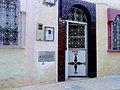 منزل مغربي.JPG