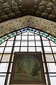 موزه پارس باغ نظرشیراز ایران-Pars Museum Bagh-e Nazar, Iran 02.jpg