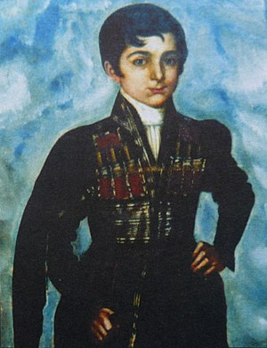 Heraclius II of Georgia - Erekle II in childhood wearing Chokha.