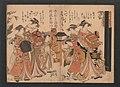「吉原傾城」新美人合自筆鏡-Yoshiwara Courtesans- A New Mirror Comparing the Calligraphy of Beauties (Yoshiwara keisei- Shin bijin awase jihitsu kagami) MET JIB91 006.jpg