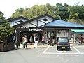 あまくさ村物産館 - panoramio.jpg