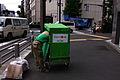 がんばろう日本 ecohai (5736392634).jpg
