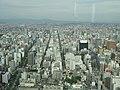 ミッドランドスクエア - panoramio (8).jpg