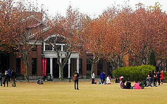 East China Normal University - Siqun Auditorium built in 1946, named in memory of Wang Boqun, former president of the Great China University and the first Minister of Communications.
