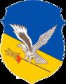 中華民國空軍警衛 初期部隊徽.png