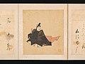 住吉具慶筆 三十六歌仙画帖-Portraits and Poems of the Thirty-six Poetic Immortals (Sanjūrokkasen) MET DP-13184-008.jpg