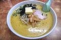 味噌カレー牛乳ラーメン(味の札幌大西).jpg