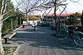 多摩川児童公園 - panoramio.jpg