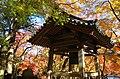大威徳寺 岸和田市 Daiitokuji 2013.11.23 - panoramio.jpg