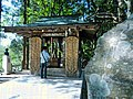 大王神社 Daio Shrine - panoramio (2).jpg