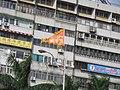 天母Tienmu - panoramio (2).jpg