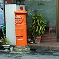 富田林市甲田4丁目の郵便ポスト 2012.3.15 - panoramio.jpg