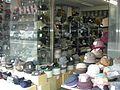 帽子店 2006 (127661558).jpg