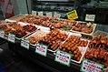 惣菜店 (28314686580).jpg