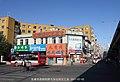 朝阳桥旁边的新京建筑遗存 Hsinking, Manchukuo - panoramio.jpg