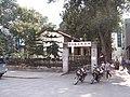 河口起义纪念馆 - panoramio.jpg